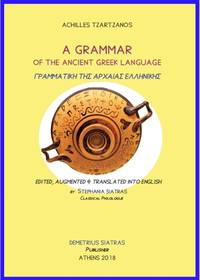 image of A Grammar of the Ancient Greek Language
