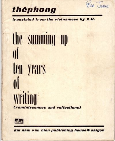 Saigon: Dai Nam Van Hien Publishing House, 1968. First edition in English, 4to, , 22 leaves; printed...