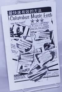 image of Columbus Music Fest