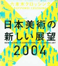 Roppongi Crossing: New Visions in Contemporary Japanese Art. Vol. 15, No. 848.