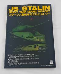 JS Stalin Heavy Tank Model History; Model Art No. 497