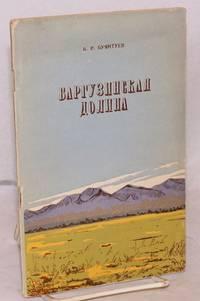 Barguzinskaia dolina: obzor prirody, khoziaistva i perspektiv razvitiia raiona