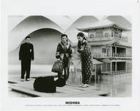 Mishima: A Life in Four Chapters (Collection of 17 original photographs from the 1985 film)