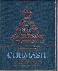 Torah / Tanach from Amazing Bookshelf, LLC - Browse recent