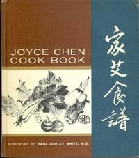 Joyce Chen Cook Book