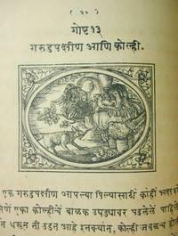 Murat,hee translation of Esop's Fables [Aesop's Fables]
