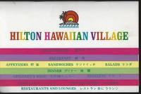 VINTAGE MENU FOR HILTON HAWAIIAN VILLAGE, HONOLULU, HAWAII