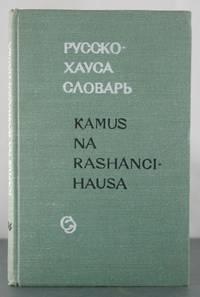 Kamus na Rashanci-Hausa (Kusan kalmomi 22 000) by  V.V Laptuchein - 1st Edition - 1967 - from Auger Down Books and Biblio.com