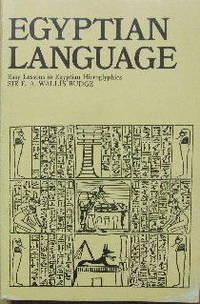 image of Egyptian Language