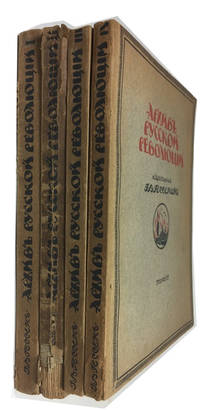 : Slowo-Verlag, 1922. No statement of edition in II; I, III and IV all Third Edition (or printing). ...