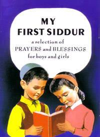 My First Siddur
