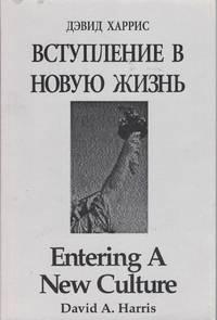 Vstuplenie v novuiu zhizn' = Entering a New Culture