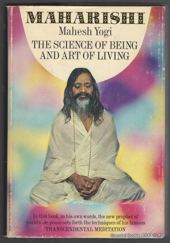 Махариши махеш йоги трансцендентальная медитация техники