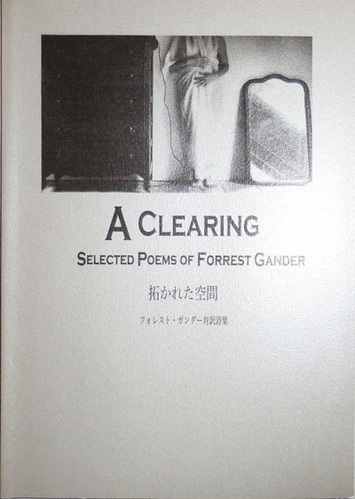 Japan: Editing Skills, 2010. First edition. Paperback. Fine. Trade paperbound book. 47 pp. Fine cond...