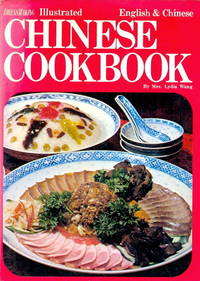 Chinese Cookbook [ Text in Chinese and English ]