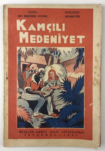 Istanbul, 1931. About very good.. 83,pp. Illustrated. Original pictorial printed wrappers, printed i...
