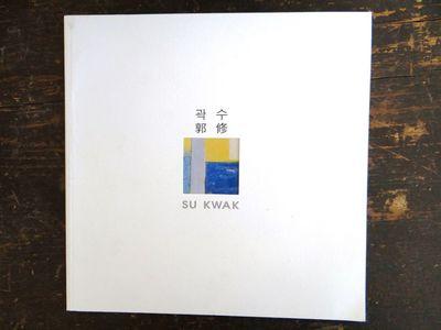 Seoul, Korea: Jean Art Center, 2002. Softcover. VG. White wraps with cutout; Unpaginated, 32 pp.; 20...
