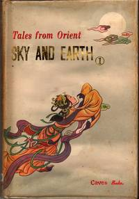 Sky and Earth: Tales of China - Vols I & II by David Crockett Graham (Compiler) - Hardcover - Reprint - 1971 - from The Penang Bookshelf and Biblio.com