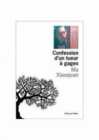 Confession d'un tueur à gages