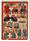 Momotaro and his companions at Onigashima
