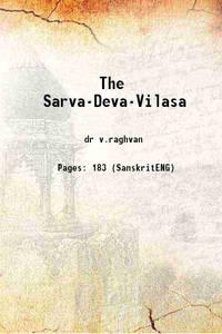 The Sarva-Deva-Vilasa 1904 [Hardcover]