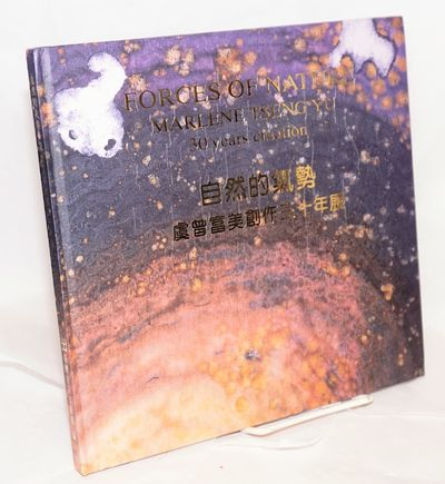 Taichung: Taiwan Museum of Art, 1996. Hardcover, 99p., profusely illus. with color reproductions of ...