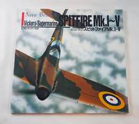 Aero Detail 8 Vickers-Submarine Spitfire Mk. 1-V