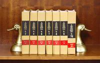 United States Patents Quarterly 2d. [USPQ 2d] 7 Misc. Volumes
