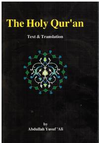 image of The Holy Qur'an: Text, Translation