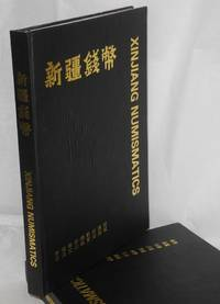 Xinjiang Numismatics / Xinjiang qianbi