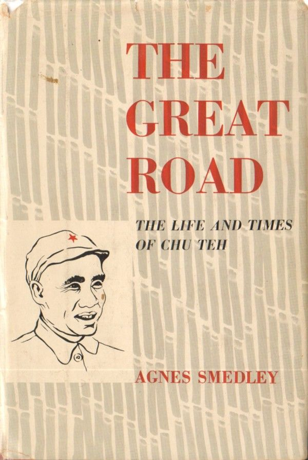 an introduction to the life of agnes smedley The posthumous life of agnes smedley, a the posthumous life of agnes smedley, a cosmopolitan spy : china s cultural memory and amnesia.