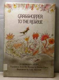 Grasshopper to the Rescue: a Georgian Story