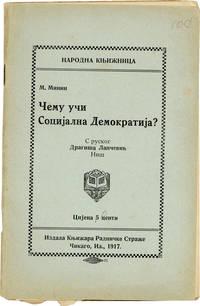 [Text in Serbian]  emu u i Socijalna Demokratija? [What is Social Democracy?]