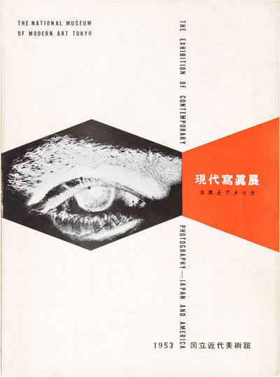 Tokyo: The National Museum of Modern Art, 1953. Light general wear, hints of foxing throughout; near...