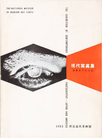 The Exhibition of Contemporary Photography: Japan and America, 1953