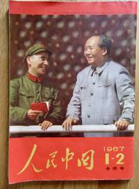 Chinese Revolution Magazine : Mao Tsa Tung. Chinese Language 1967 1-2:
