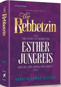 The Rebbetzin by Rabbi Nachman Seltzer - Hardcover - 2020 - from Amazing Bookshelf, Llc (SKU: 4203104)