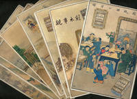 Set of 8 Cigarette Advertising Cards for the Chinese Market