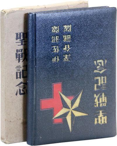 Shanghai: Nishimura Company, 1939. Edition not stated. Quarto (26.5cm); black simulated leather, sta...