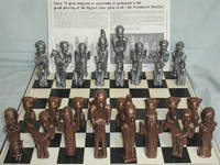 The Contemporary Game: Chess-'72