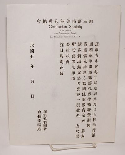 San Francisco: Confucian Society, 1941. Printed form letter on a single 8.5x11 inch sheet, printed o...