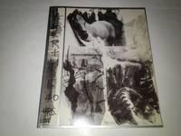 Aperture 129 40th Anniversary Issue, Robert Rauschenberg Cover