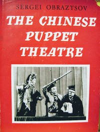 The Chinese Puppet Theatre