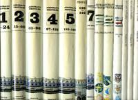 Aircraft in Profile; Volume 1: No's 1-24; Volume 2: No's 25-60; Volume 3: No's 61-96; Volume 4: No's 97-132; Volume 5: No's 133-168; Volume 6: No's 169-192; Volume's 7-8: No's 193-204; Volume 9: No's 193-210; Volume 10: No's 211-222; Volume 11: No's 223-234; Volume 12; Volume 13; and Volume 14 [13 Volumes Complete] + Final Unbound Copies No's 253-262 Inclusive