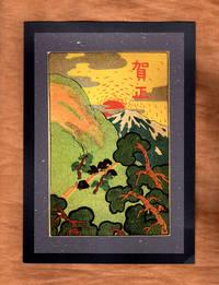 Vintage Japanese Pastoral Scene Print, Circa 1960s, Anonymous