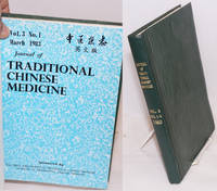 Journal of Traditional Chinese Medicine: Volume 3 (1983)