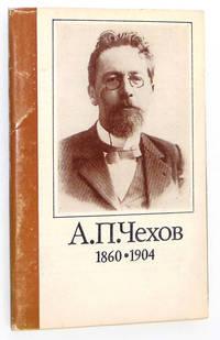 Twelve Photo-Postcards of Anton Chehkov in a Printed Folder