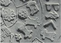The Phaistos Disc - The Enigma of an Aegean Script