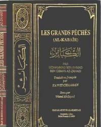 Les grands pechés ( al-kabaïr )