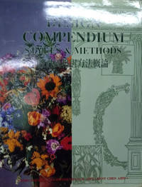 Design Compendium:  Styles and Methods by  Kent  Hitomi; Chen - Hardcover - Signed - 1999 - from Old Saratoga Books and Biblio.com